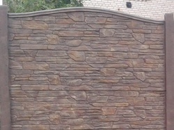 Забор под ключ на 3 плиты глухой сланец с бутом