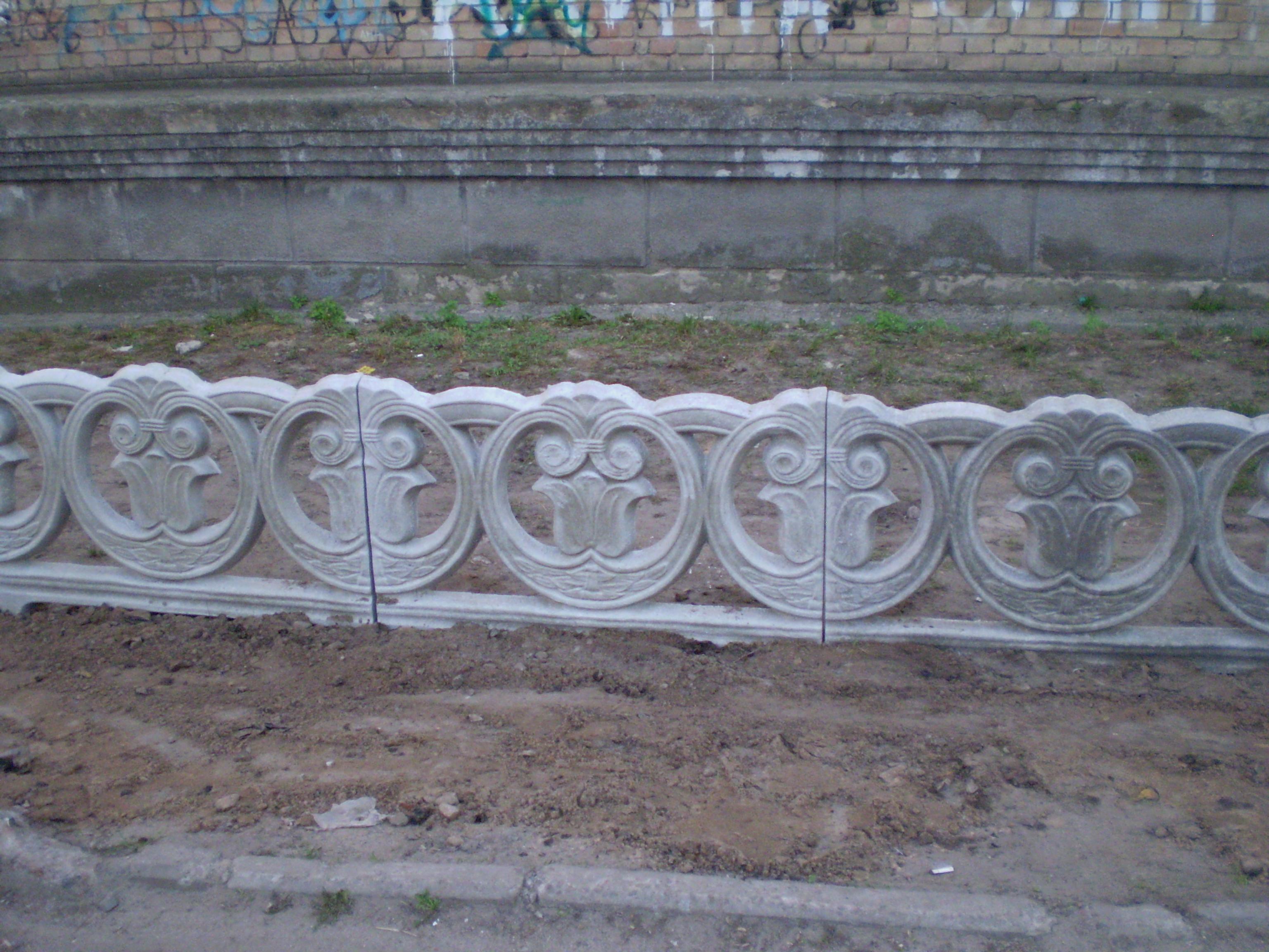 Фото баннеры по продаже бетона активного
